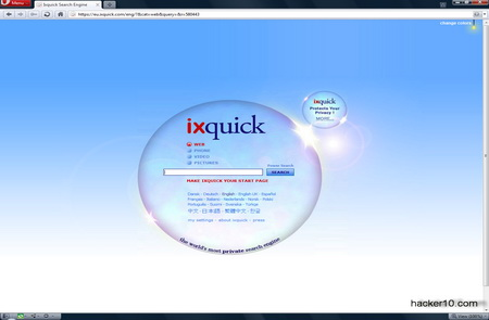 IxQuick privacy search engine
