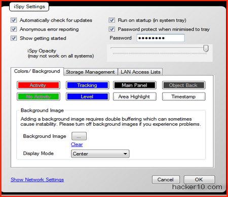 iSpy webcam surveillance software
