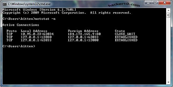 How to find your IP address using Windows cmd
