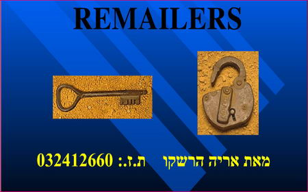 Anonymous remailer