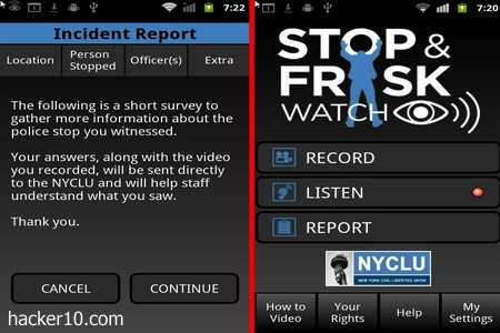 Mobile phone police app Stop And Frisk