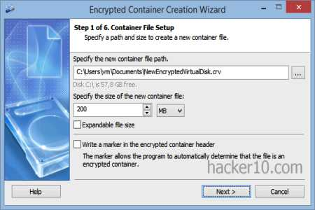 Exlade CryptDisk encrypted container